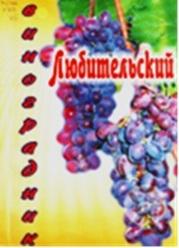 Русовская, А. В. Любительский виноградник